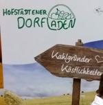 Hofstädten_Dorfladen-Messestand2